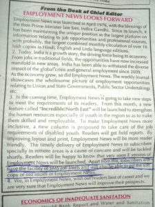 Now, Employment news online, thanks to RTI Anonymous !!